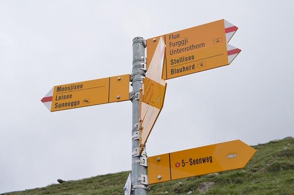 スイス旅行8日目 (32)