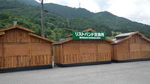 13fuji02.jpg
