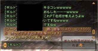 2013071510090577d.jpg