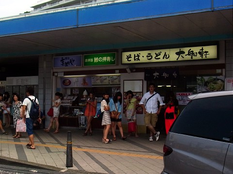 ajioshizushi02.jpg