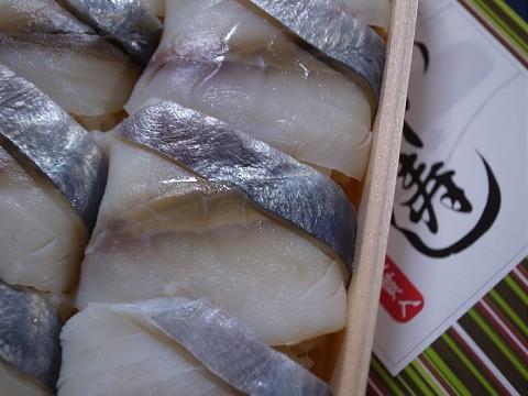 ajioshizushi04.jpg