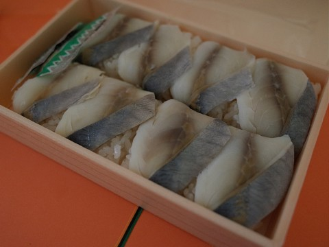 ajioshizushi06.jpg