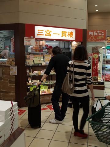 akashiuramasa22.jpg