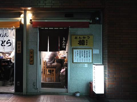 aokicurry02.jpg