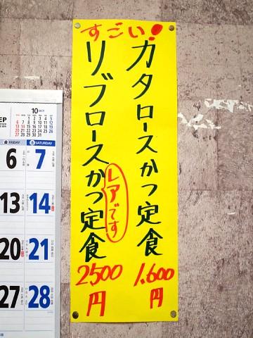 aokicurry10.jpg