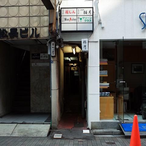 banshutenpura18.jpg