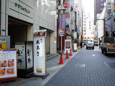 banshutenpura19.jpg