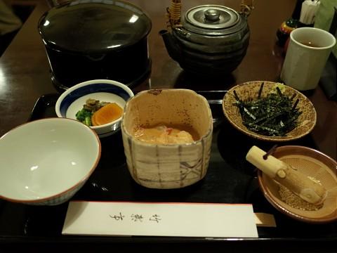 chikuyotaicha03.jpg