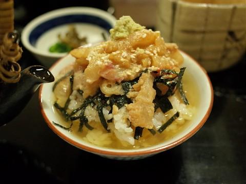 chikuyotaicha06.jpg