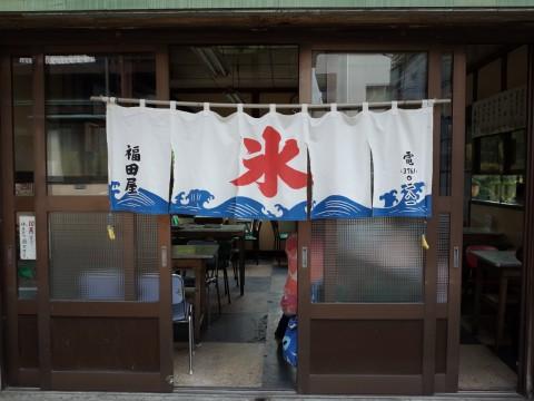fukudayacreammitsu07.jpg