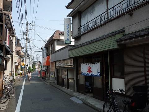 fukudayacreammitsu08.jpg