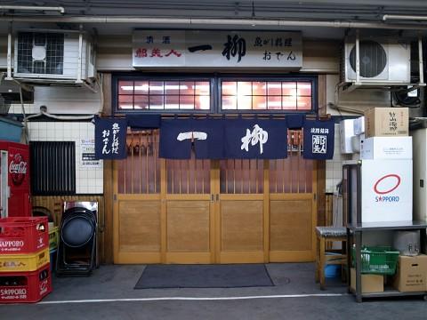 hanamidorimizutaki13.jpg
