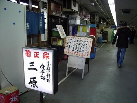 hanamidorimizutaki15.jpg