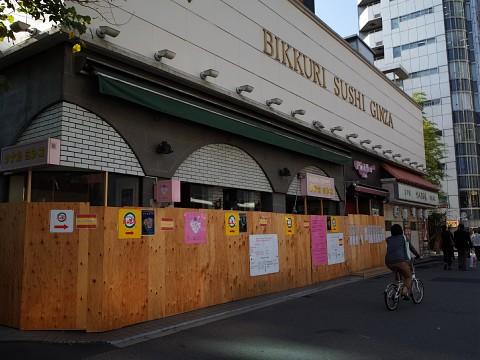 hanamidorimizutaki20.jpg
