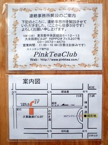 hanamidorimizutaki22.jpg
