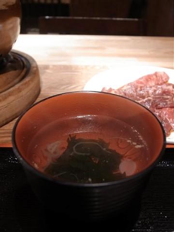 haramishimadu09.jpg