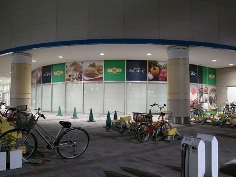 haramishimadu12.jpg