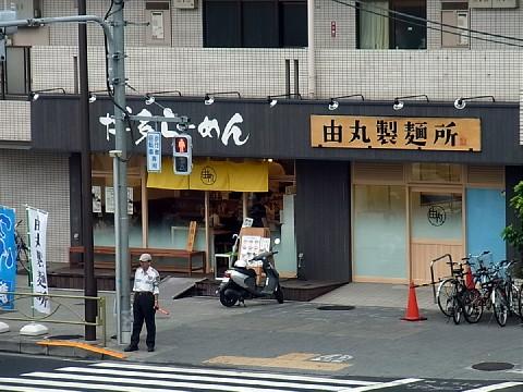 heiwajimayoshimaru01.jpg