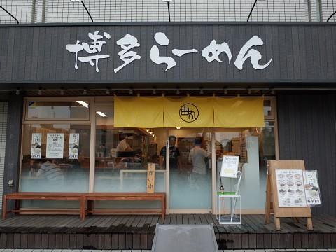 heiwajimayoshimaru02.jpg