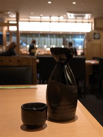 hikarizamurai04.jpg
