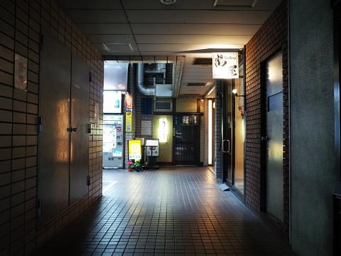 hiraiunaju11.jpg