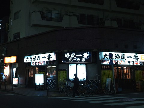 ikasukeroku24.jpg