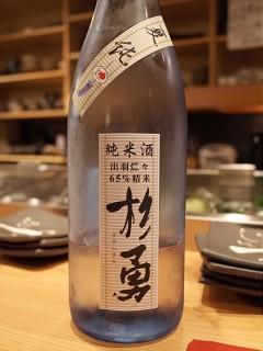 jinpeibanka08.jpg