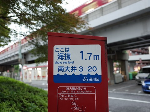 jinpeifujitsubo01.jpg