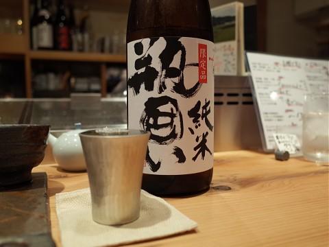 jinpeifujitsubo06.jpg