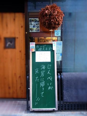jinpeihakkaku02.jpg