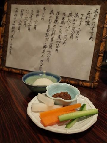kushiyakiwine02.jpg
