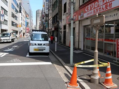 lunchtaketomijima02.jpg