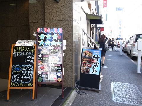 lunchtaketomijima11.jpg