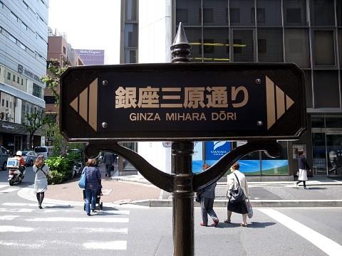 lunchtaketomijima12.jpg