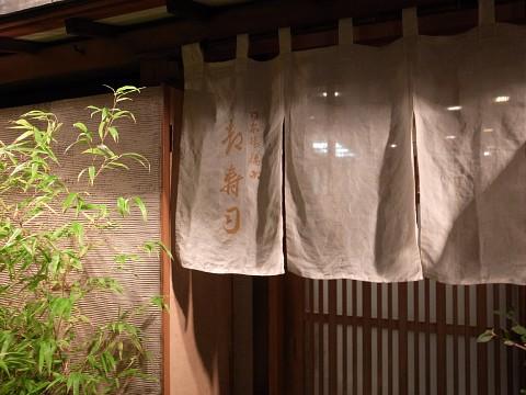 miyakohachi26.jpg