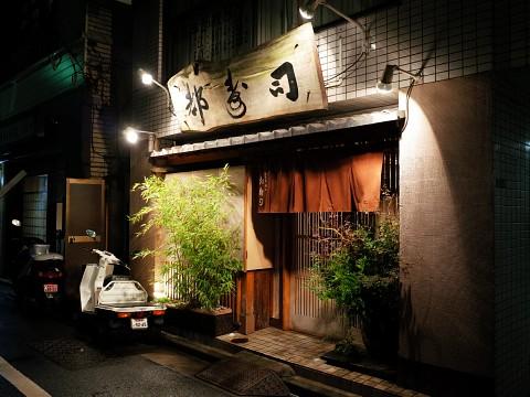 miyakojuuichi01.jpg
