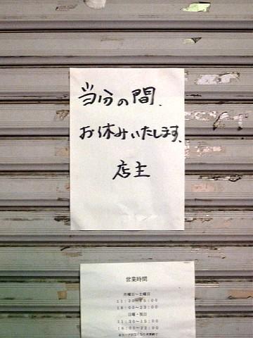 murakamiopen16.jpg
