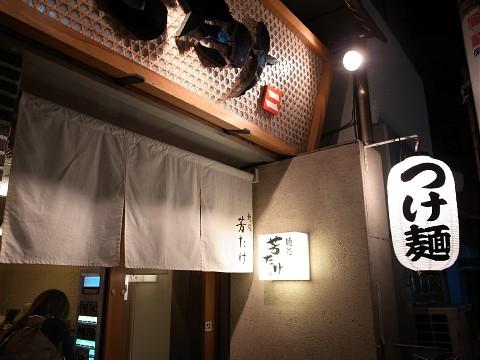 murakamiopen19.jpg