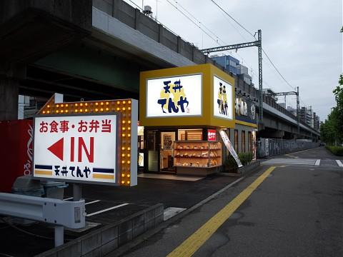 murakamiopen22.jpg