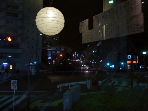 nihonshutsuki14.jpg