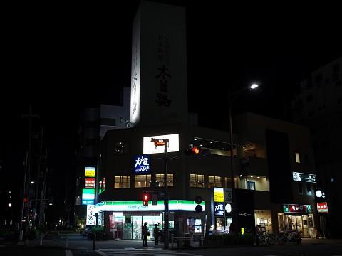 ogawatokujou18.jpg
