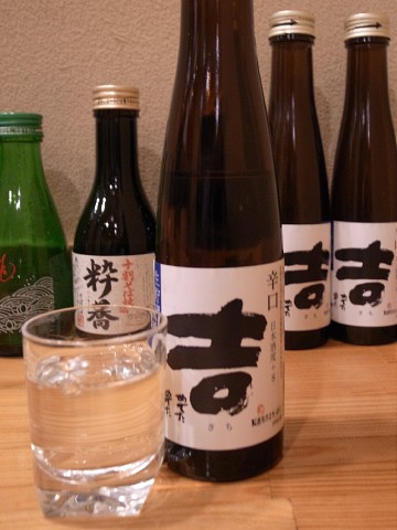 oomurakatsu08.jpg