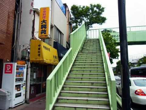 oomurakatsu18.jpg