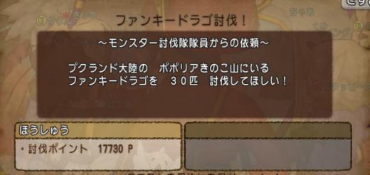 2-WS000113_convert_20131004165004.png