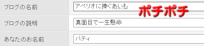 20130914013518b05.png