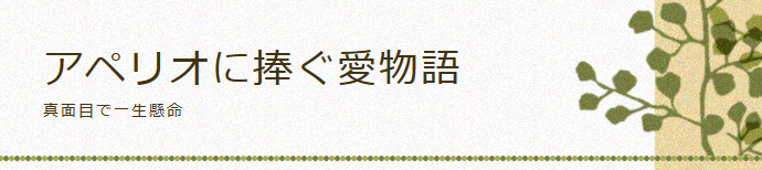 201309140142484a3.png