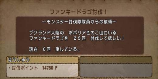 3-WS000116_convert_20131004165022.png