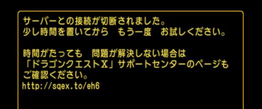 WS000210_convert_20131028110747.png