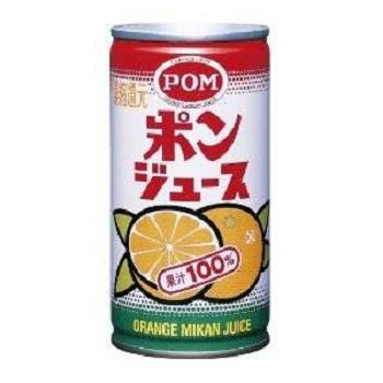 ponpon.png