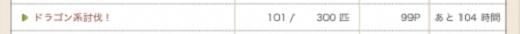 timukuelv4-1_convert_20131026091103-2.png